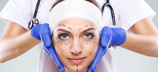 пластическая хирургия в оренбурге